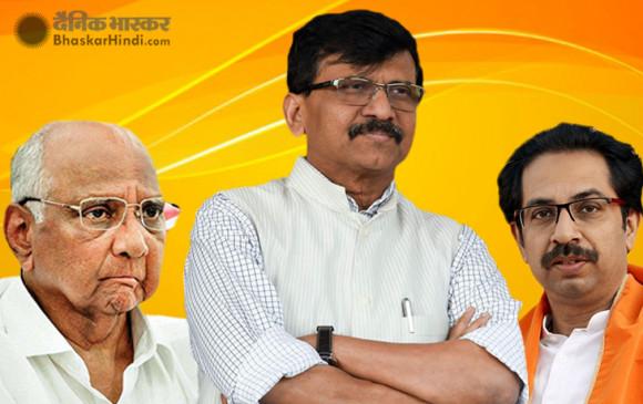 बयान: राउत बोले, महाराष्ट्र में शरद पवार के रिमोर्ट से नहीं चल रही उद्धव सरकार