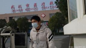 मिस्ट्री वायरस : चीन में एक और मौत, थाइलैंड और जापान में भी पाए गए दो लोग इंफेक्टेड