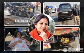 दुर्घटना : शबाना आजमी की कार का एक्सिडेंट, ड्राइवर के खिलाफ एफआईआर