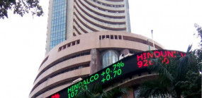 Share market: सेंसेक्स 23.37 अंक लुढ़का, निफ्टी 12340 के निचे पहुंचा