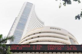 Share market today: सेंसेक्स 300 अंक लुढ़का और निफ्टी 12,140 के निचे खुला