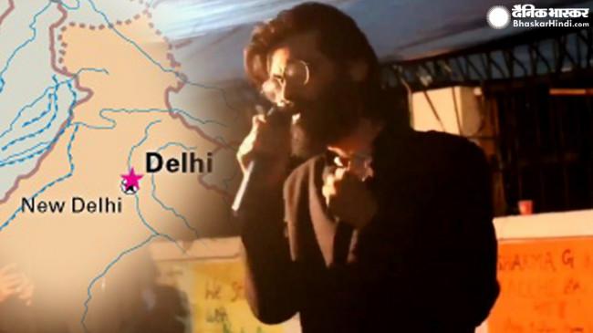 शरजील इमाम को पटना से दिल्ली लाया जा रहा, पुलिस ने एयरपोर्ट पर मीडिया से की बदसलूकी