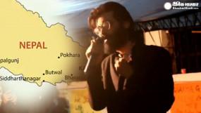 देशद्रोह का आरोपी शरजील नेपाल भागने की फिराक में, पटना में मिली लास्ट लोकेशन, बॉर्डर पर अलर्ट