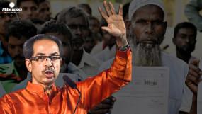 सामना: शिवसेना का बड़ा बयान- घुसपैठिए मुसलमानों को भारत से बाहर फेंकना चाहिए