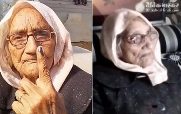 अनोखा रिकॉर्ड: 97 साल की विद्या देवी ने जीता सरपंच का चुनाव