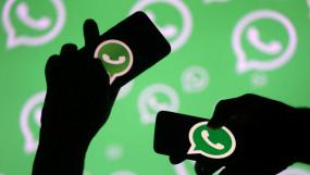 सोशल मीडिया: Whatsapp हुआ डाउन, भारत सहित दुनियाभर के यूजर्स को आई ये समस्या