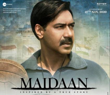 First Look: एक सक्सेसफुल कोच की कहानी है 'मैदान', सैय्यद अब्दुल के लुक में अच्छे लग रहे अजय
