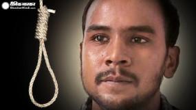 Nirbhaya Case: मुकेश को फांसी होना तय, सुप्रीम कोर्ट ने खारिज की याचिका