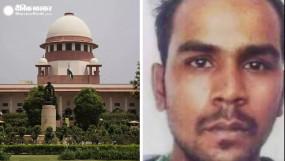 निर्भया गैंगरेप : दोषी मुकेश की अर्जी सुप्रीम कोर्ट में मंजूर, आज 12.30 बजे होगी सुनवाई