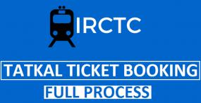 IRCTC Tatkal Ticket Booking Rules: तत्काल टिकट फटाफट बुक करने के लिए करें ये काम