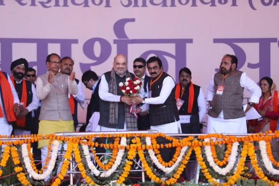 अंधे-बहरे कांग्रेस के नेता बताएं, क्यूं कम हो गए पाकिस्तान में हिंदू-सिख भाई-अमित शाह