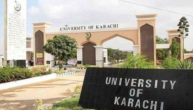 पाकिस्तान में सरकारी विश्वविद्यालयों की हालत खस्ता