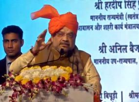 दिल्ली की शांति भंग करने वालों का सूपड़ा साफ करेगा यह चुनाव : अमित शाह