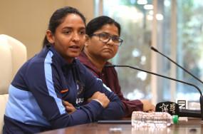 क्रिकेट: हरमनप्रीत ने कहा, इस बार दबाव को अच्छे से संभालना होगा