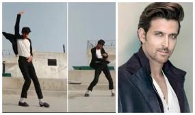 Viral: टिक टॉक पर इस लड़के का डांस देख ऋतिक हुए हैरान, रेमो ने ऑफर की फिल्म