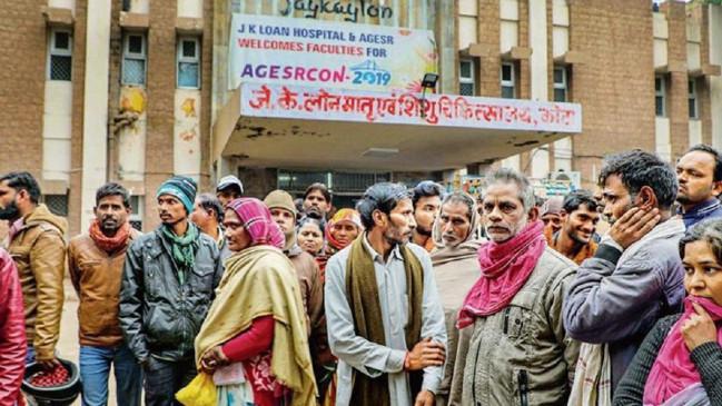 कोटा: शिशुओं की मौत की संख्या पहुंची 107 पर, केंद्र सरकार की टीम ने किया जेके लोन अस्पताल का दौरा
