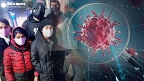 कोरोनावायरस: चीन के वुहान शहर में फंसे 25 भारतीय छात्र, मदद के लिए दो हॉटलाइन नंबर जारी