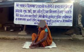 उप्र : सामूहिक दुष्कर्म पीड़िता ने शुरू किया आमरण अनशन