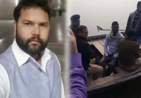 उप्र: पत्नी की हत्या कर बांध में शव फेंकने गया था सपा नेता, नाव पलटी और मौत