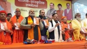 आज के शिवाजी-नरेंद्र मोदी पर बवाल, कांग्रेस-एनसीपी ने भाजपा के खिलाफ खोला मोर्चा
