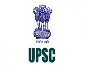 UPSC Recruitment 2020: AE, MO और अन्य पदों पर नौकरी पाने का मौका, जल्द करें आवेदन