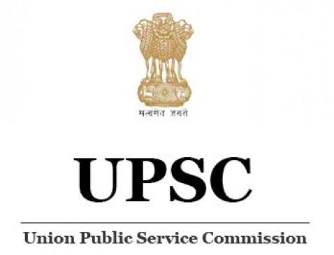 UPSC: CSE मेन्स एक्जाम के लिए मांगे गए DAF आवेदन, 896 पदों पर होंगी भर्तियां