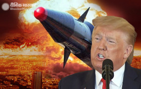 यूएस-ईरान तनाव: ट्रंप बोले- जब तक मैं राष्ट्रपति हूं, ईरान परमाणु हथियार नहीं बना सकेगा