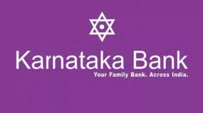 Vacancy: कर्नाटक बैंक में ऑफिसर रैंक के लिए भर्तियां, यहां पढ़ें पूरी डिटेल