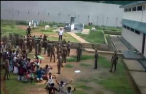 Fake News: श्रीलंका का वीडियो, असम का बताकर हुआ वायरल