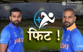 IND VS AUS: रोहित-धवन फिट ! विराट ने कहा- तीसरे वनडे में खेलने की उम्मीद