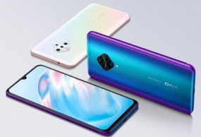 Vivo S1 Pro इन तीन रंगों में 4 जनवरी को होगा लॉन्च, कंपनी ने किया कंफर्म