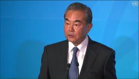 वांग यी ने विश्व स्वास्थ्य संगठन के महासचिव से भेंट की