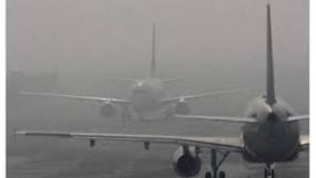 मौसम का असर : दिन-रात के तापमान में बढ़ेगा अंतर, विमानों में देरी का सिलसिला जारी