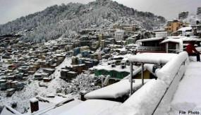 मौसम: पहाड़ी इलाकों में जबरदस्त बर्फबारी, इन इलाकों में जन- जीवन हुआ अस्त- व्यस्त