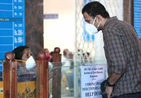 27, 28, 29 जनवरी को कोरोना वायरस मामले में क्यों हुई तेज बढ़ोतरी
