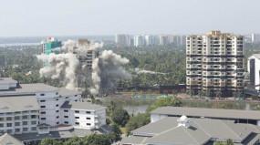कोच्चि : दो वाटरफ्रंट हाईराइज अपार्टमेंट कॉम्प्लेक्स को मलबे में किया तब्दील, देखें वीडियो
