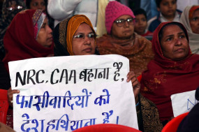 सीएए के विरोध में दिल्ली की तरह प्रयाग में महिलाएं कर रहीं प्रदर्शन