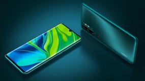 रिपोर्ट: Xiaomi Mi 10 सीरीज 20 फरवरी को हो सकती है लॉन्च, मिल सकते हैं ये फीचर्स