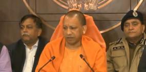 दिल्ली में 12 जनसभाओं को संबोधित करेंगे योगी