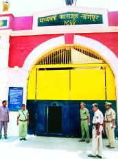 जेल में हंगामा, सीरियल ब्लास्ट के दोषी नावेद पर जानलेवा हमला