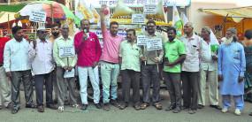 महावितरण में 30 हजार करोड़ रुपए का महाघोटाला, उठी जांच की मांग