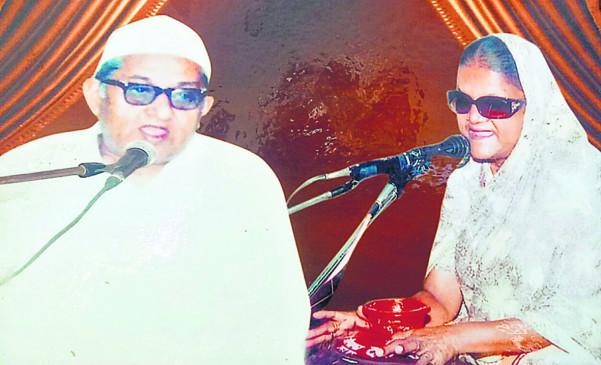 दादी सुशीलादेवी जलती रहती है चिता और करती रहतीं हैं भजन