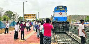 नागपुर-छिंदवाड़ा रेल परियोजना 20 किलोमीटर पर अटकी