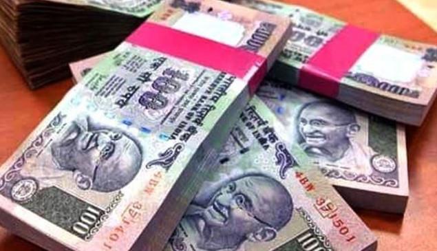 100 के जाली नोटों को बैंकों में कर दिए जमा