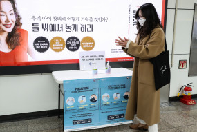 दक्षिण कोरिया में कोरोना वायरस के 893 मामलों की पुष्टि