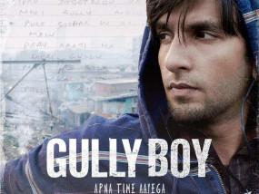 FILM:गली बॉय को हुआ एक साल पूरा, बदली सितारों की जिंदगी