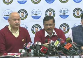 AAP Manifesto: दिल्ली चुनाव के लिए केजरीवाल सरकार का घोषणा पत्र जारी, किए ये वादे