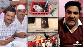 दिल्ली हिंसा: 'आप' नेता ताहिर हुसैन के घर की छत से मिले पत्थर,पेट्रोल बम और रॉड, यहां देखें पूरा वीडियो