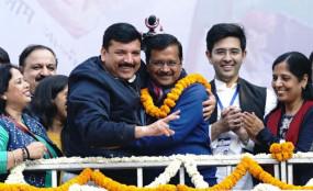 Delhi Election Results: सभी अल्पसंख्यक सीटों पर भी AAP ने दर्ज की शानदार जीत
