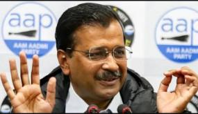 AAP Winning Delhi: अरविंद केजरीवाल के फ्री स्कीम का चल गया जादू, BJP के दिग्गज नेता हुए फेल